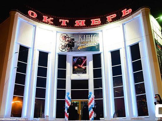 В Кирове покажут самые известные спектакли из лучших театров мира