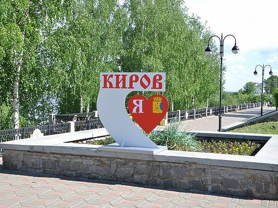 Какие памятники и скульптурные композиции появились в Кирове в 2015 году