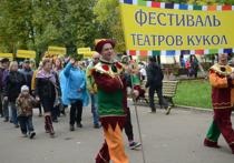 В Киров приехали 10 кукольных театров