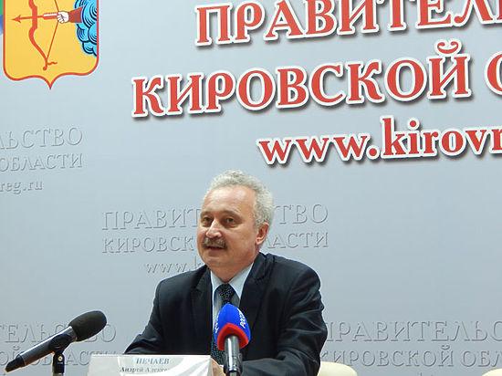 ВКировской области зарегистрирован самый низкий показатель безработицы