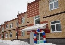 В Кировской области открылся новый детский сад